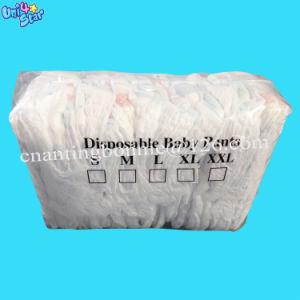 赤ん坊のPantzの白い透過梱包されたおむつ、価格UPSのおむつのズボン