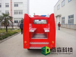 セリウムの証明2のシートが付いている熱い販売の電気消火活動車