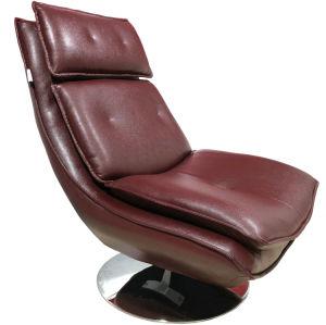方法デザイン居間の家具の回転イス(612)