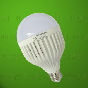 7 Birnen-Licht Recharger Birne w-9 W LED