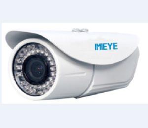 2.1 Megapixel IPC von IMIEYE IM-IPW113