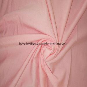 356f0d4f4 Tecido de malha   Fibra de bambu Tecido de malha   Pano de fibra de bambu