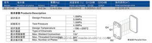 Sub koeler (BPHE)