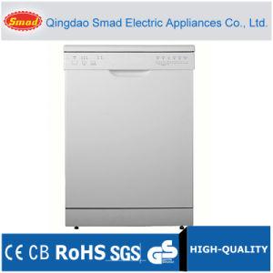 Lave-vaisselle automatique en acier inoxydable avec éclairage de verrouillage