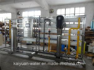飲むWater Making MachineかReverse Osmosis Water Purification Machine (KYRO-20T/H)