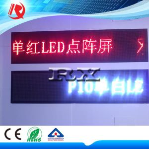 P10 ROUGE/BLANC Outdoor Avertising Carte d'affichage à LED