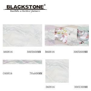 300X600 de de Ceramische Vloer van de goede Kwaliteit en Tegel van de Muur voor Badkamers