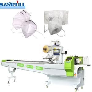 China Samfull Semi-Automático KN95 Máscara máquina de embalagem
