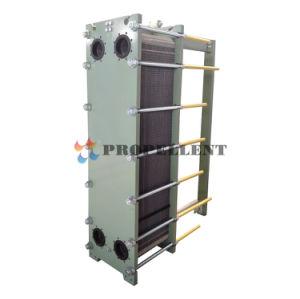 産業版の熱交換器を乾燥する柔軟な設定水