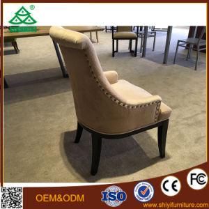 新しく標準的で古く柔らかいソファーのWoodmensalの余暇の椅子の会議室部屋は装飾された椅子である