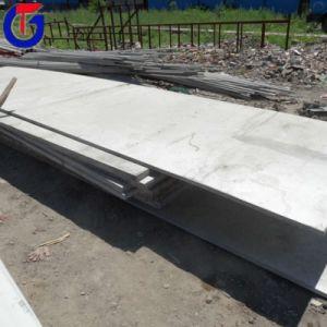 Feuille de métal en acier inoxydable gaufré