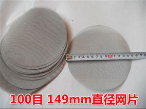 304 316 из нержавеющей стали промышленных многослойный фильтр для диска