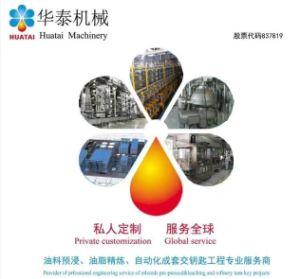 ISO9001 20tpdのステンレス鋼のポークオイルの物理的な精錬装置