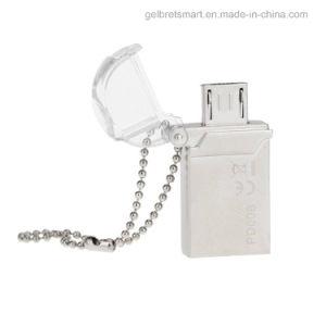 極度の小型OTGの携帯電話USBの棒のフラッシュ・メモリのペン駆動機構