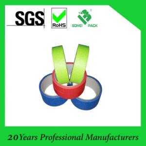 供給の一般目的の多彩な保護テープ