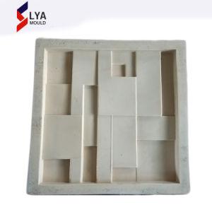 現代壁の芸術の装飾の内部3D効果の壁パネル型