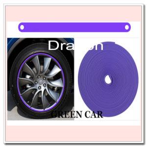 高品質車のアクセサリ車車輪の縁の保護装置のオートバイの部品