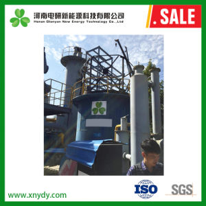 Провинции Хэнань Dy новой энергии новая конструкция двухступенчатого угля газом Gasifier генератора
