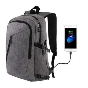 ce97ee3be8e Escuela de puerto USB de carga la mochila, Bolso mochila de la moda de 15