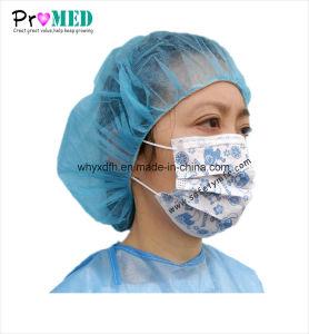 Contour de protection de l'hôpital chirurgical chirurgien-dentiste de l'isolement médical de la poussière de charbon actif PP non tissé de gaze bouche doux masque chirurgical de la sécurité, masque jetable