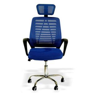 高い背部PUの革執行部の椅子の賭博の椅子