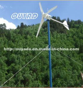 600W Wind Generator