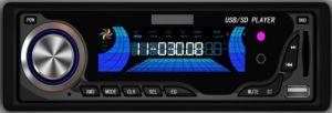 차 MP3 선수 Gx-918