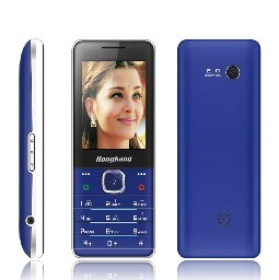 Phone mobile F659 CDMA 450+GSM Dual Mode (F658)
