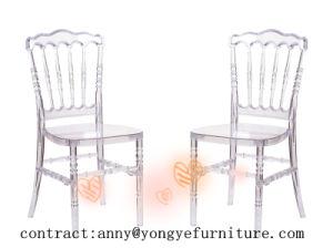 수지 나폴레옹 수정같은 의자