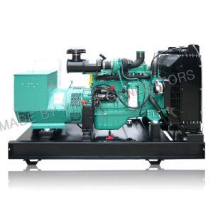 OEM 62.5kVA Cumminsの無声おおいディーゼル力の電気発電機[20171017c']