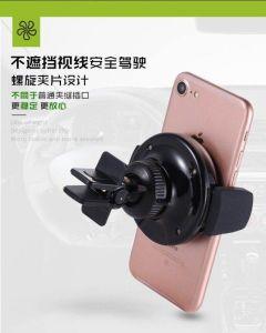 Drahtloser schneller Aufladeeinheits-Auto-Halter für iPhone8/X