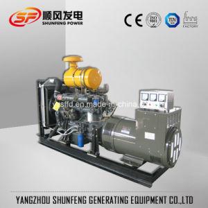 セリウムの工場販売法90kwはタイプWeichai力のディーゼル発電機を開く