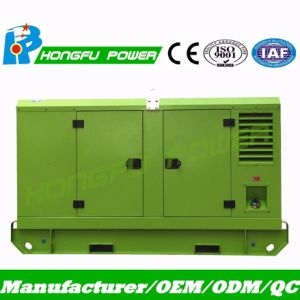 132 kw/Electric/Standby/conjunto de gerador a diesel com motor SDEC aprovado pela CE