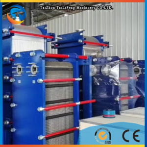 熱い販売法の熱交換器の版Bro。 35-13良質