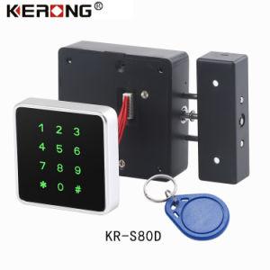 KERONG 6V 사무실 서류정리를 위한 전자 지능적인 RFID 조합 내각 자물쇠