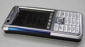 Telefono mobile (K630i)