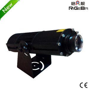 40W High Power LED exterior IP65 Proyecto Logo luz