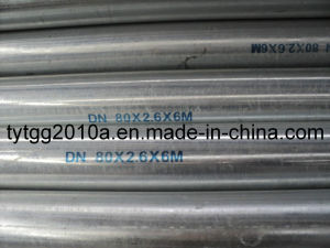 Pipe en acier galvanisée plongée chaude (DN15-DN200)