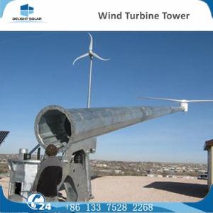 turbina di vento verticale della torretta del mulino a vento del generatore di Maglev di asse 100With300With600With10kw/20kw