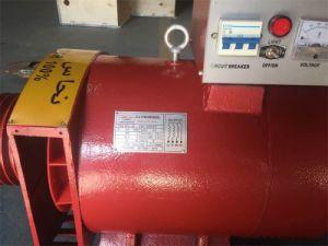 工場価格AC高品質St Stcの交流発電機、ブラシのタイプ、ディーゼルJeneratorのための10kw