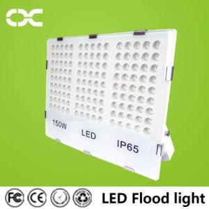 100W 10500lmは白い点ライトプロジェクトランプの洪水照明を冷却する