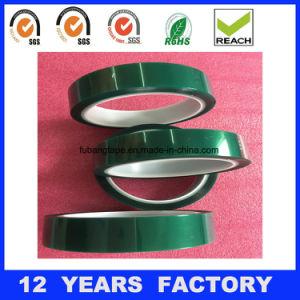 試供品! ! ! インポートされたシリコーンの粘着剤の緑ペット付着力ポリエステルテープ