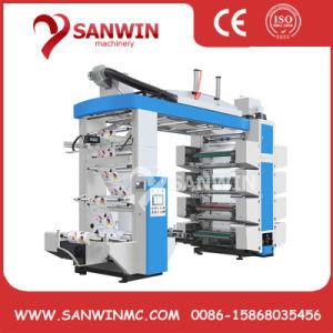 기계를 인쇄하는 플레스틱 필름 PP/PE/Pet/HDPE/LDPE Flexo