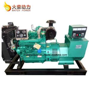 Match Power著安いWeifangシリーズ50kwディーゼル発電機セット60kVA