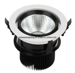 7W天井灯の穂軸LED Downlight LED