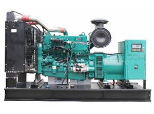 275kVA~650kVA CumminsのCe/Soncapの証明のディーゼル発電機セット