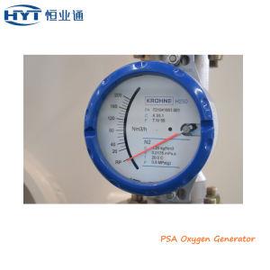 最上質の熱い販売Psaの主義の酸素の発電機