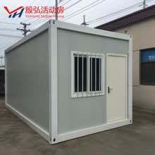Design moderno e alta qualidade 40FT Container construção de casas pré-fabricadas House