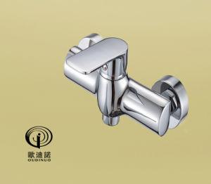 新しいデザイン真鍮の物質的な単一のレバーの洗面器のコック70051