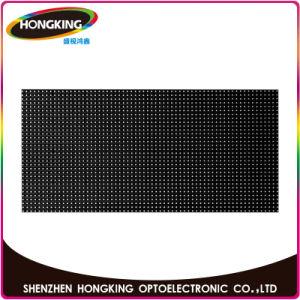 P5 LED couleur pleine mur vidéo LED intérieure de l'écran